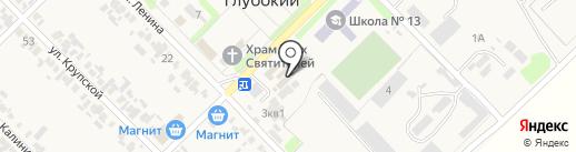 Магазин хозтоваров на карте Глубокого
