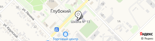 Участковый пункт полиции на карте Глубокого