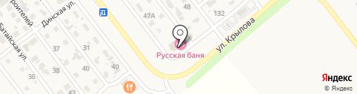 Русская баня на карте Новокубанска