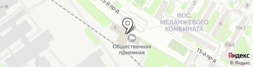 СтройЮрист на карте Иваново