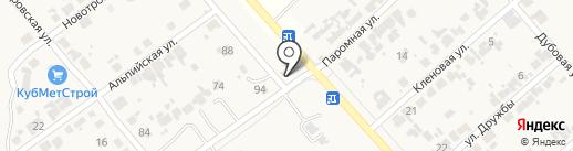 Иринушка на карте Новокубанска