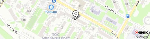 Fashion Style на карте Иваново