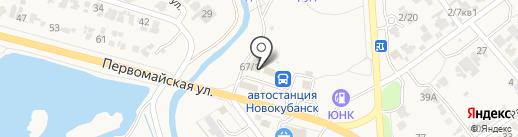 Пивной рай на карте Новокубанска