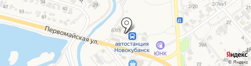 СантехЮг на карте Новокубанска