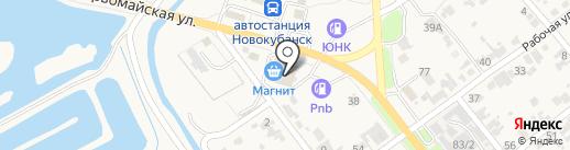 Эконом на карте Новокубанска