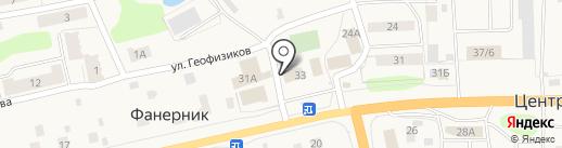 Автомагазин на карте Фанерника