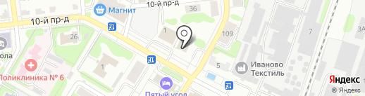 Ивановская городская коллегия адвокатов №5 на карте Иваново