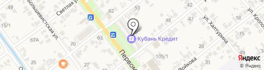 Банкомат, Сбербанк, ПАО на карте Новокубанска