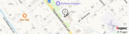 Элегант на карте Новокубанска