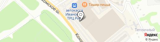 Нани на карте Иваново