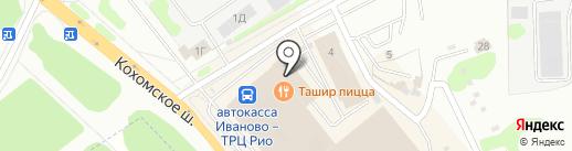 Slavia на карте Иваново