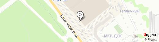 Marina на карте Иваново