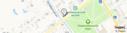 Мир Света на карте Новокубанска