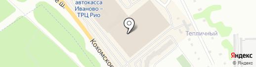 Орхидея Текс на карте Иваново