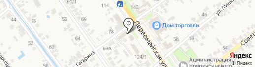 Мировые судьи по Новокубанскому району на карте Новокубанска