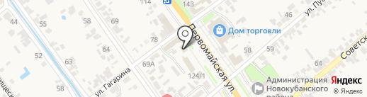 Хоум Кредит энд Финанс Банк на карте Новокубанска