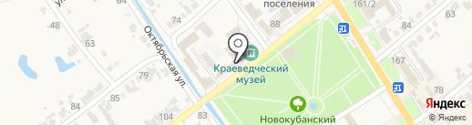 Новокубанское районное казачье общество на карте Новокубанска