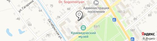 Федеральное БТИ Новокубанского района на карте Новокубанска