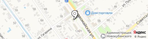 Уют на карте Новокубанска