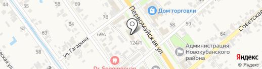 Управление социальной защиты населения на карте Новокубанска