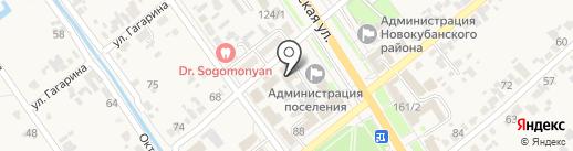 АККОР на карте Новокубанска