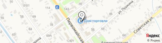 Улыбка на карте Новокубанска