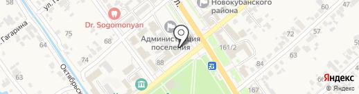 ИФНС на карте Новокубанска