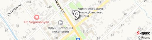 Новокубанское жилищно-коммунальное тепловое хозяйство на карте Новокубанска