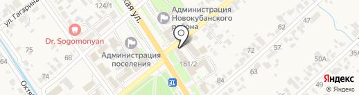 Новокубанское районное общество охотников и рыболовов на карте Новокубанска