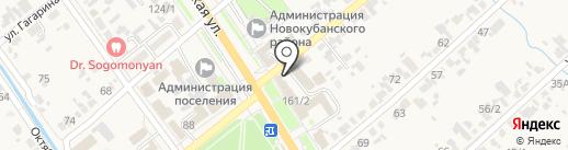 Память на карте Новокубанска