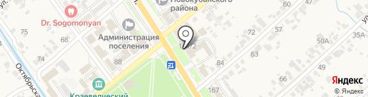 Банкомат, Совкомбанк, ПАО на карте Новокубанска