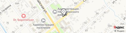 Управление Федерального казначейства по Краснодарскому краю в Новокубанском районе на карте Новокубанска