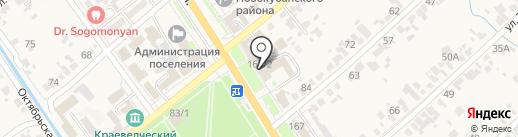Магазин чая на карте Новокубанска
