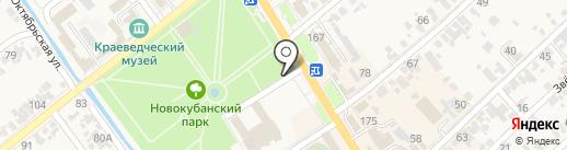 Теремок на карте Новокубанска