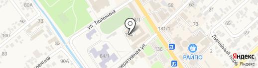 Легион на карте Новокубанска
