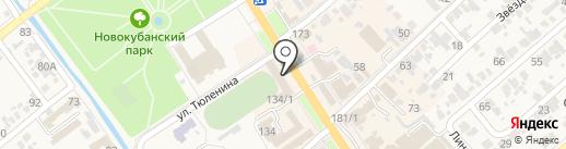 Банкомат, Газпромбанк на карте Новокубанска