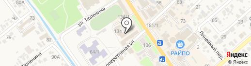 Мои документы на карте Новокубанска
