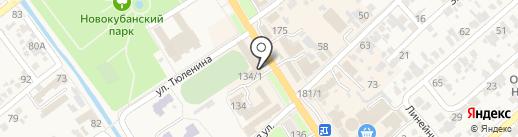Кредо на карте Новокубанска