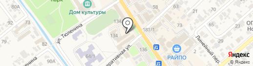 Управление Федеральной службы государственной регистрации, кадастра и картографии по Краснодарскому краю на карте Новокубанска