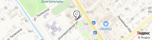 Правовой консультант на карте Новокубанска