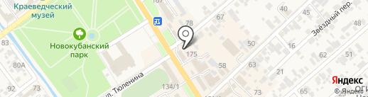 Магазин одежды и обуви на карте Новокубанска