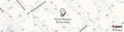 Храм Апостола Иоанна Богослова на карте Новокубанска