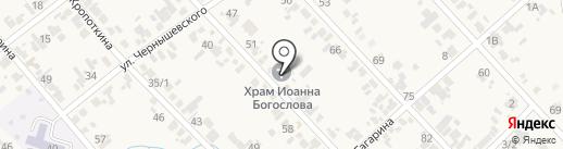 Храм Апостола Иона Богослова на карте Новокубанска