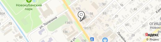 Like Burger на карте Новокубанска