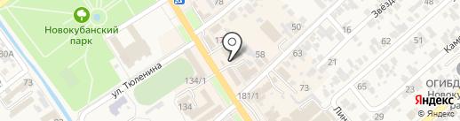 Золотая империя на карте Новокубанска