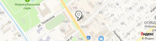 Забава на карте Новокубанска