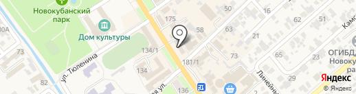 Кадастровый инженер Сотников Д.В. на карте Новокубанска