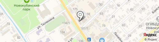 Ника на карте Новокубанска