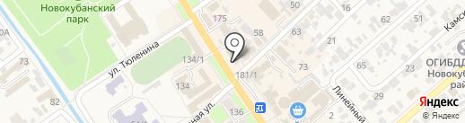 Мультибренд на карте Новокубанска