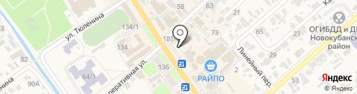 У Гретты на карте Новокубанска